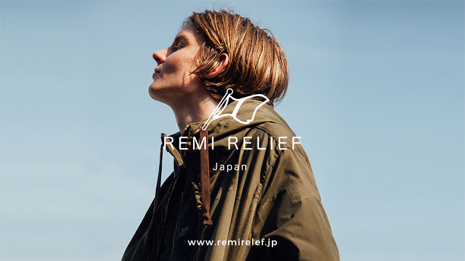 REMI RELIEF Official Site Open